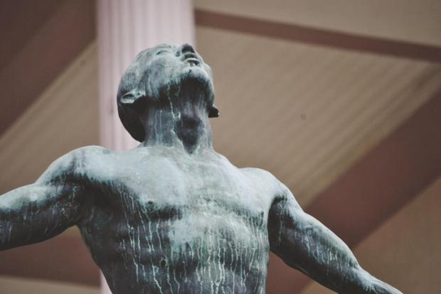 A close up of the Diliman Oblation